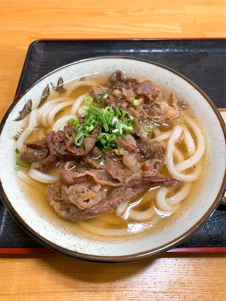f:id:takamatsu1001:20210126181939j:image