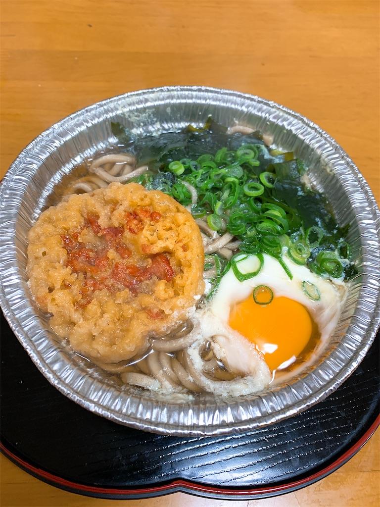 f:id:takamatsu1001:20210127193750j:image