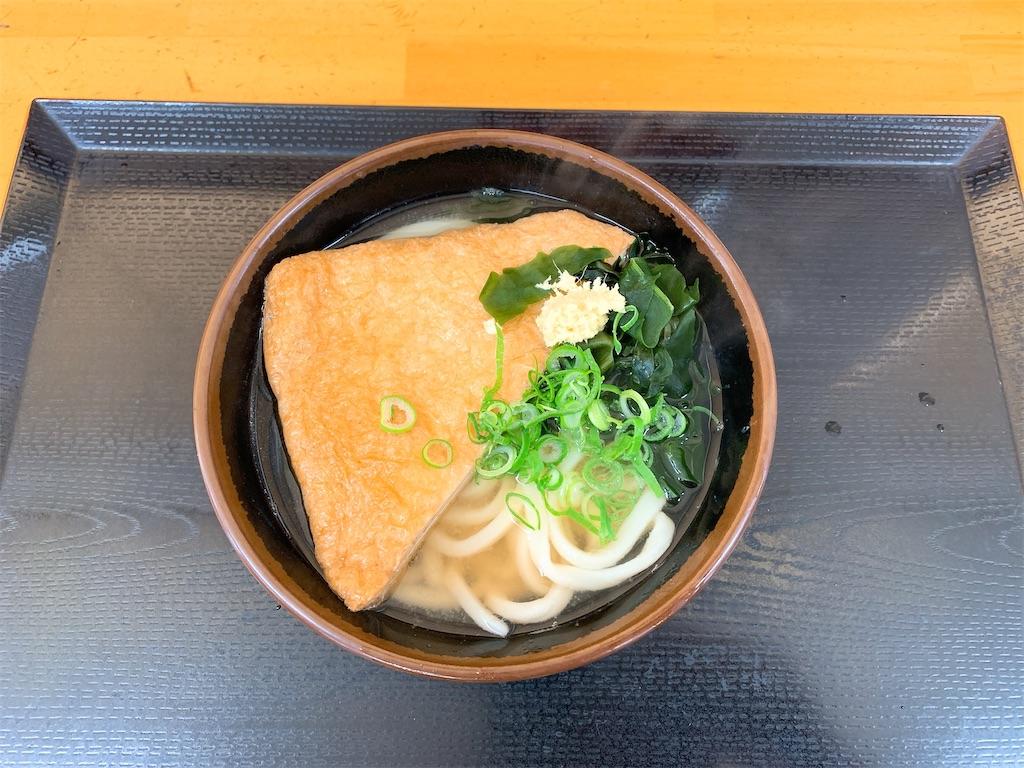 f:id:takamatsu1001:20210131010511j:image