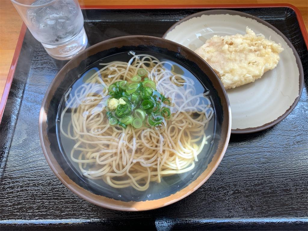 f:id:takamatsu1001:20210206224312j:image