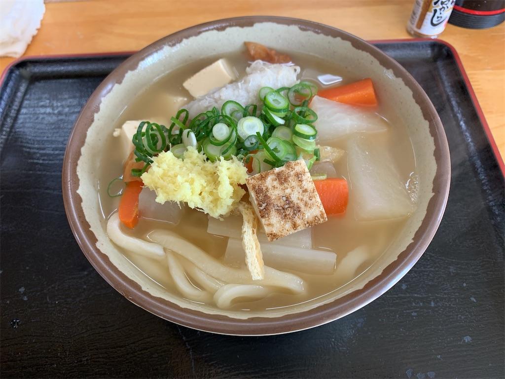 f:id:takamatsu1001:20210208214927j:image