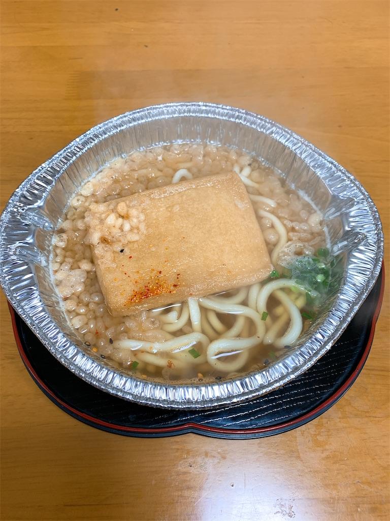 f:id:takamatsu1001:20210211192400j:image