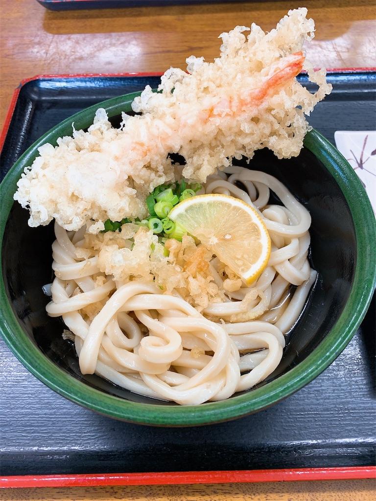 f:id:takamatsu1001:20210211192829j:image