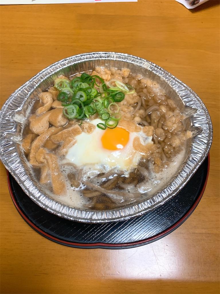 f:id:takamatsu1001:20210226214838j:image