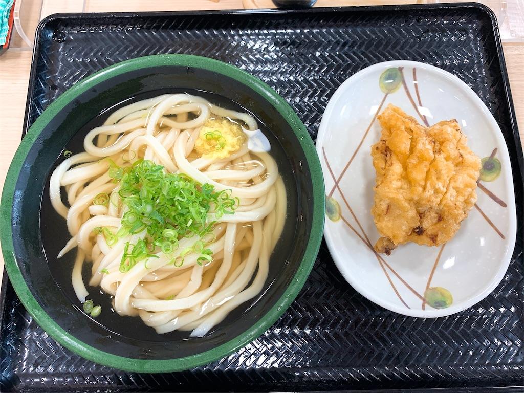 f:id:takamatsu1001:20210501194332j:image