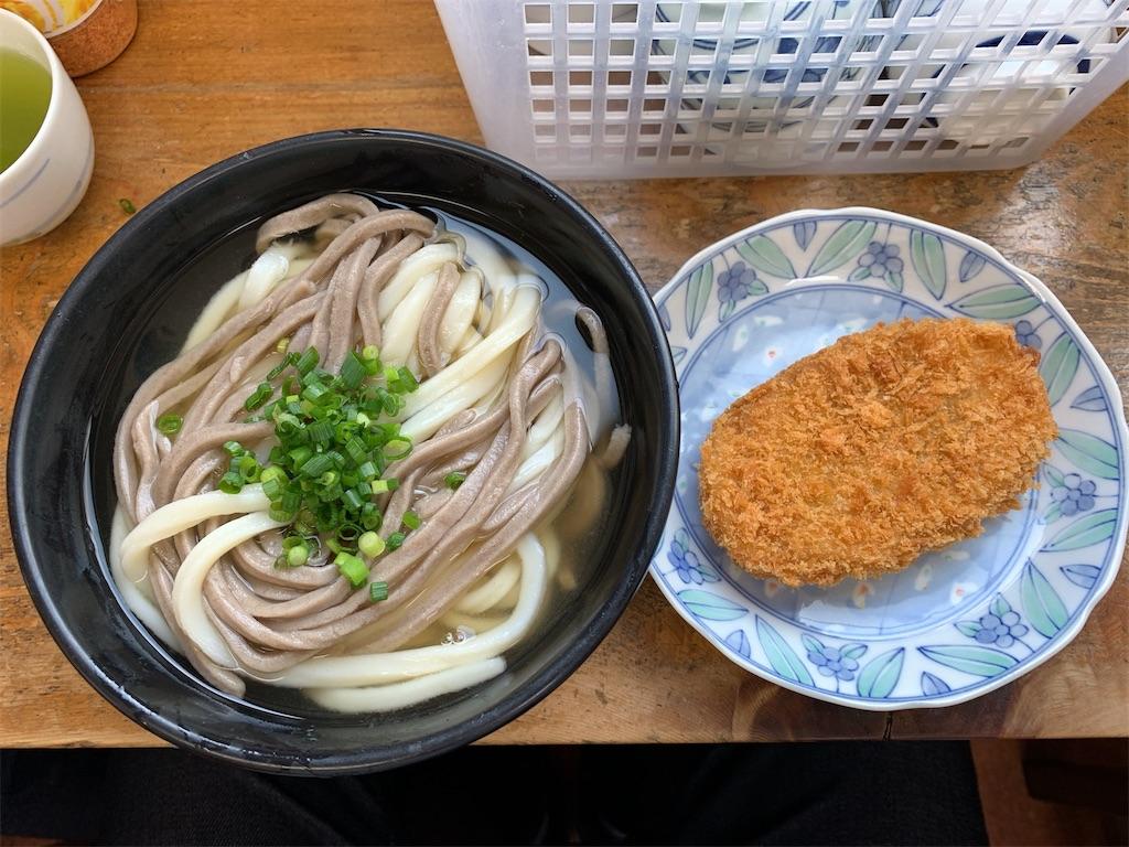 f:id:takamatsu1001:20210503075408j:image
