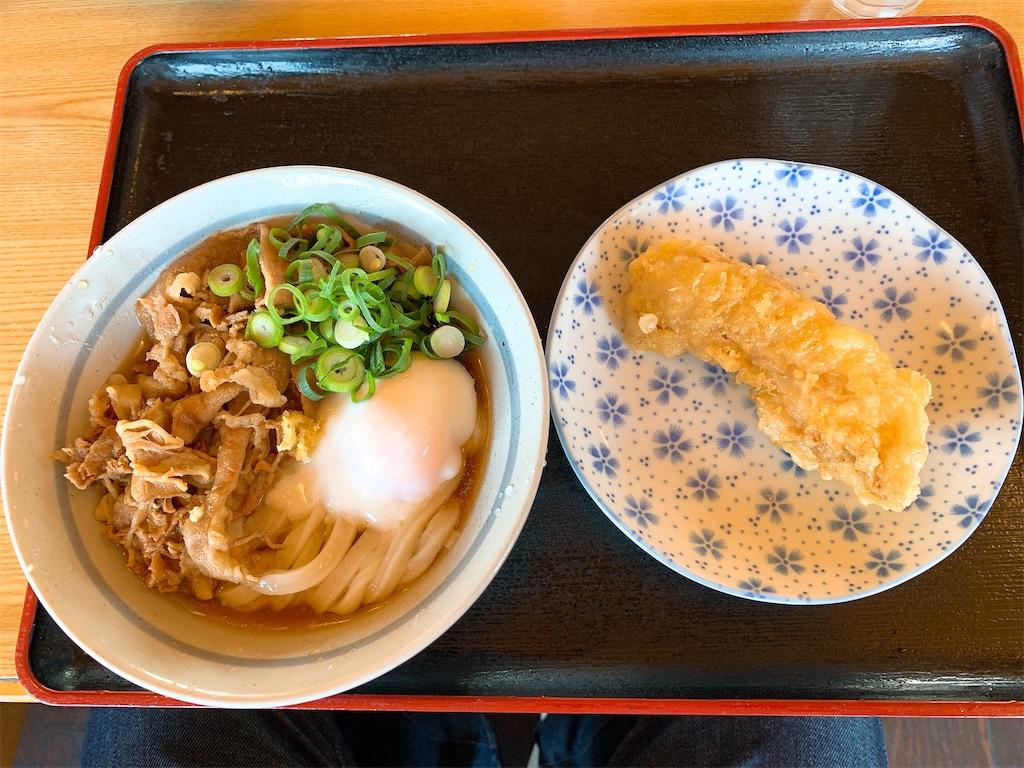 f:id:takamatsu1001:20210504223347j:image
