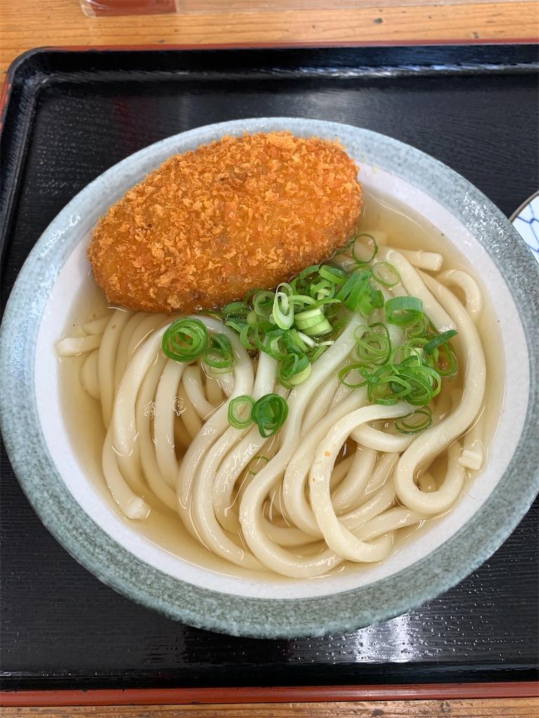 f:id:takamatsu1001:20210510203448j:image
