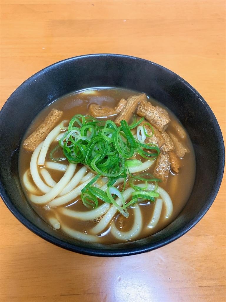 f:id:takamatsu1001:20210514070023j:image