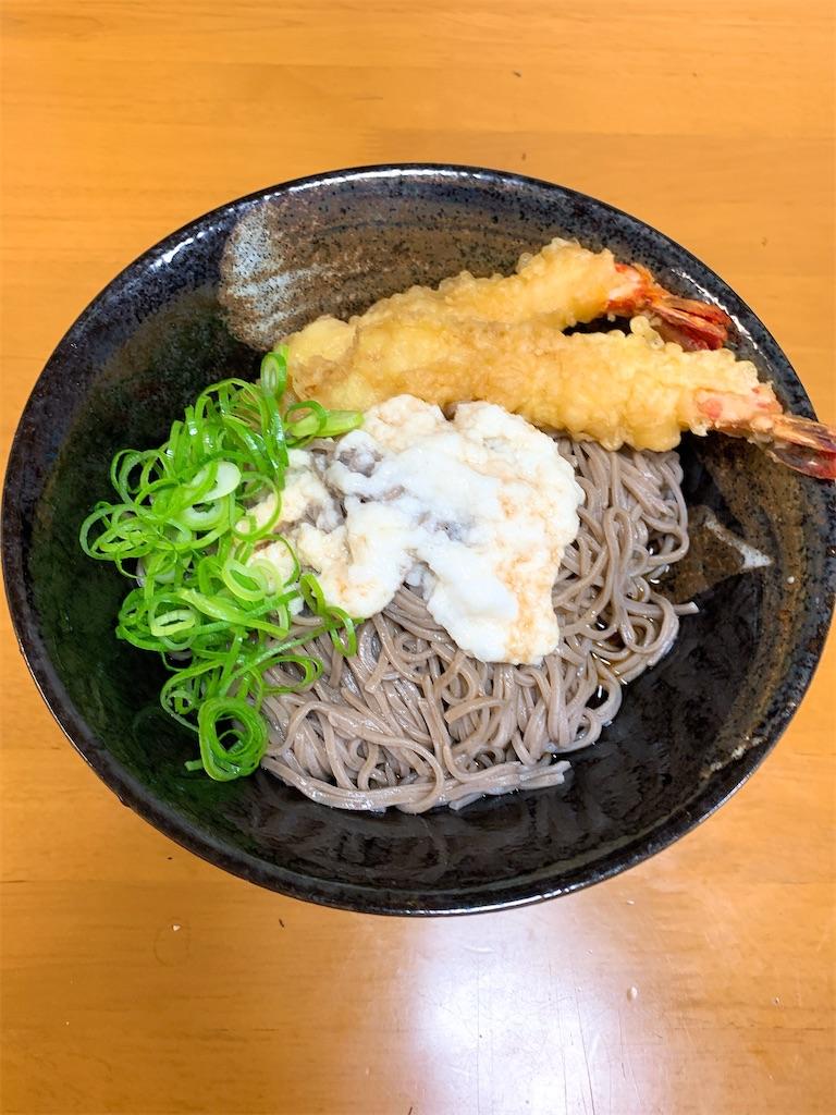 f:id:takamatsu1001:20210521190755j:image