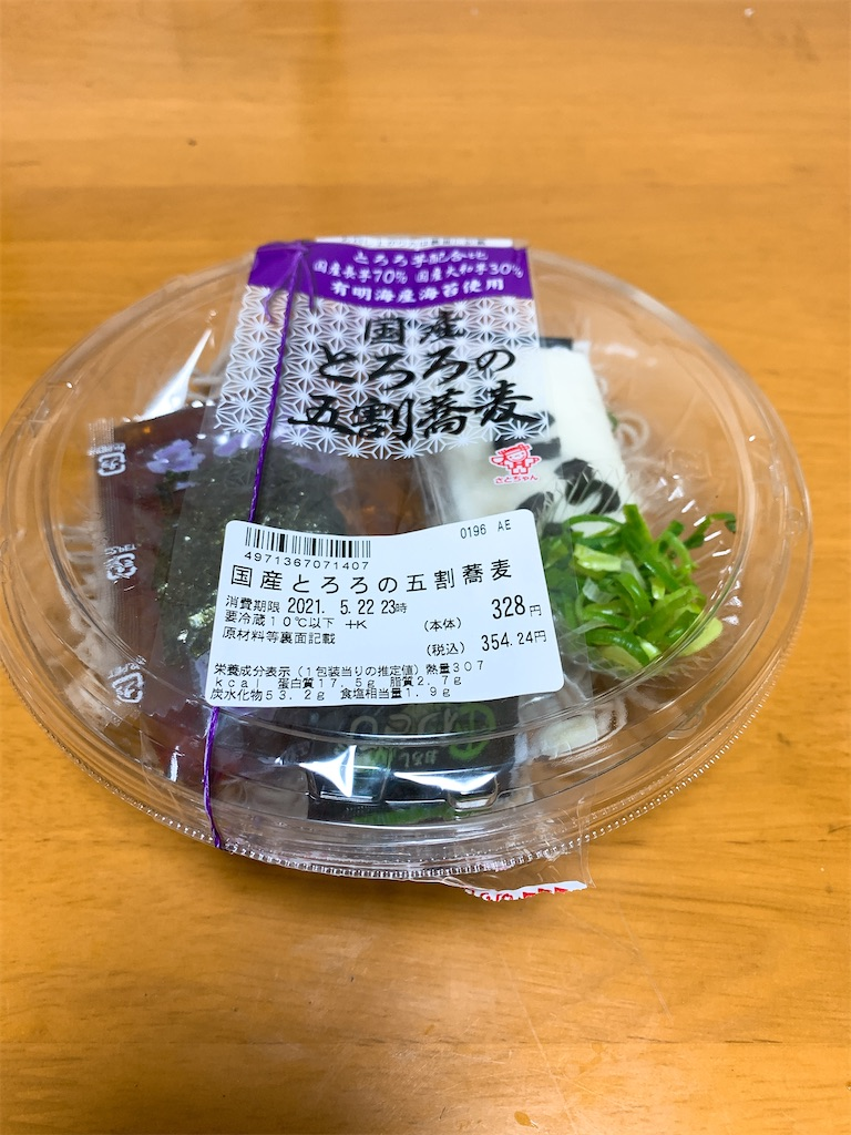 f:id:takamatsu1001:20210522172737j:image
