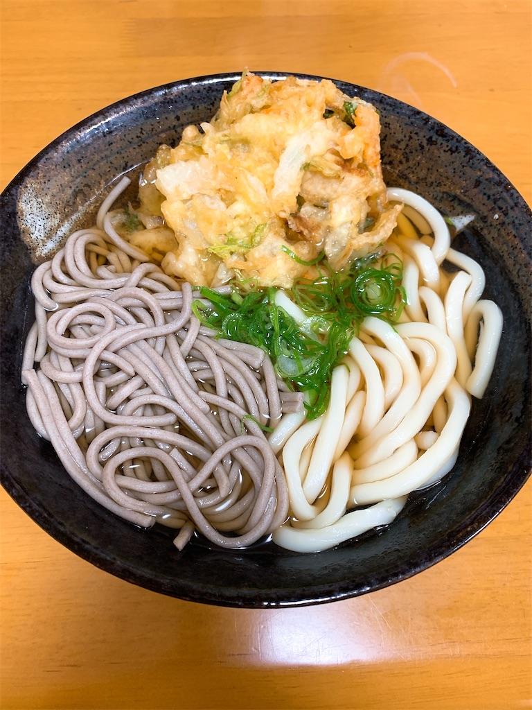 f:id:takamatsu1001:20210528071245j:image