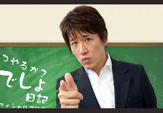 f:id:takamatsu_udon:20180728012449j:plain