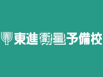 f:id:takamatsu_udon:20180729175829j:plain