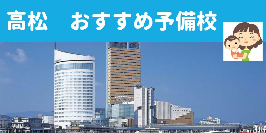 f:id:takamatsu_udon:20181002150425p:plain