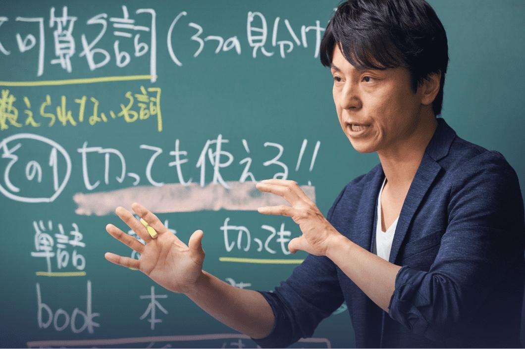 f:id:takamatsu_udon:20190816015044j:plain