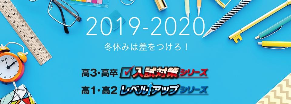 f:id:takamatsu_udon:20191209160635j:plain