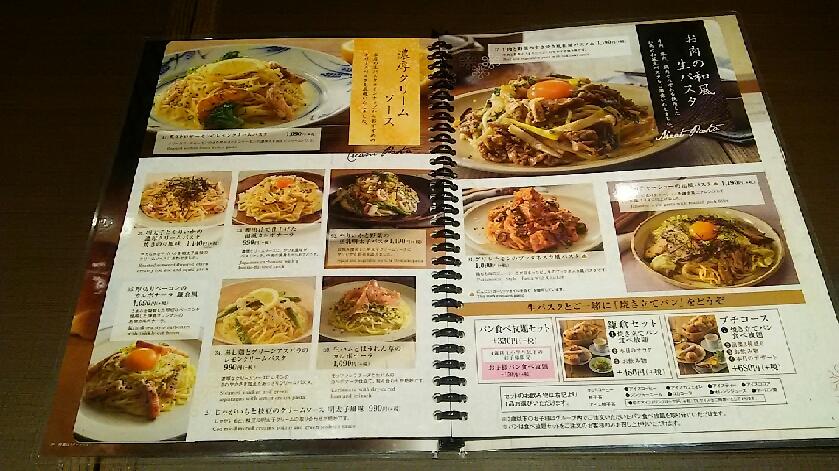 f:id:takamatsugohan:20180213221402j:plain