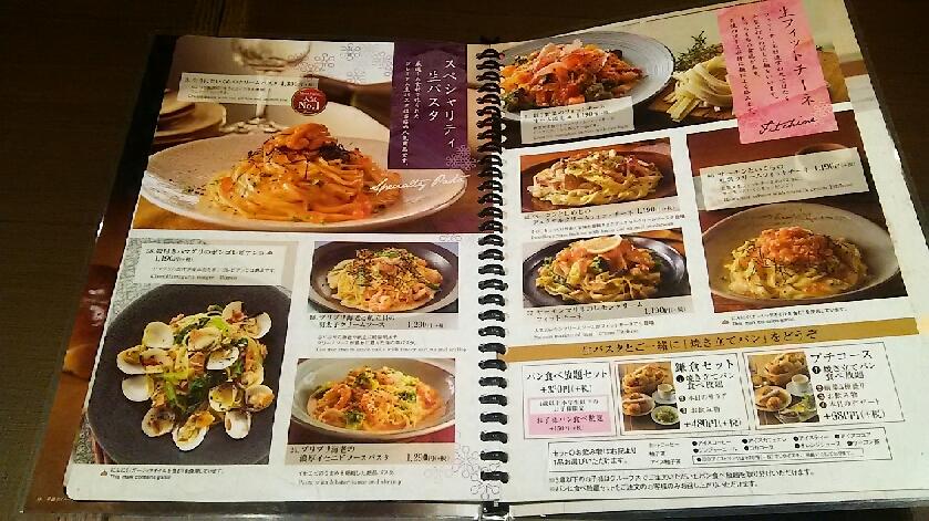 f:id:takamatsugohan:20180213221737j:plain