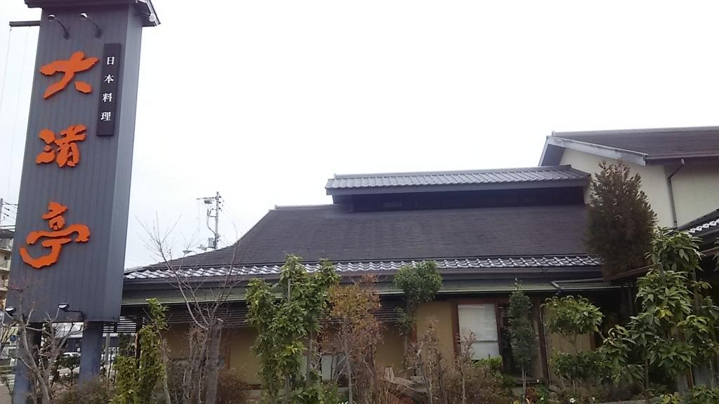 f:id:takamatsugohan:20180305184033j:plain