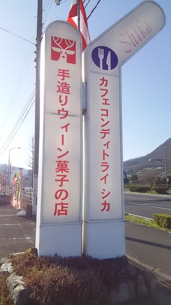 f:id:takamatsugohan:20180306220342j:plain
