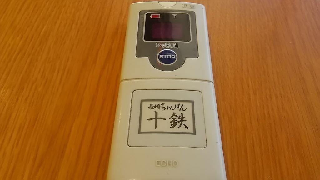 f:id:takamatsugohan:20180309233015j:plain