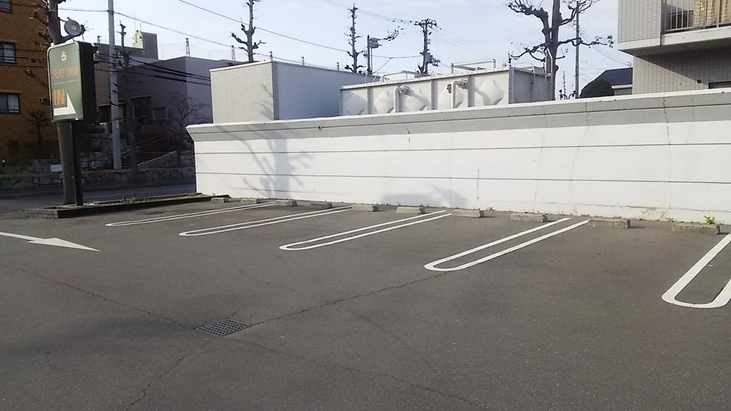 f:id:takamatsugohan:20180314212151j:plain