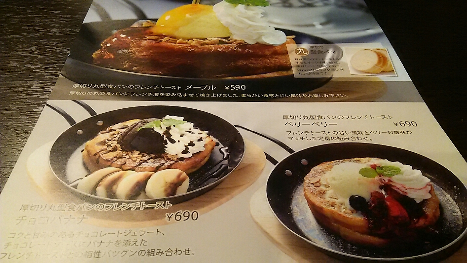 f:id:takamatsugohan:20180314221128j:plain