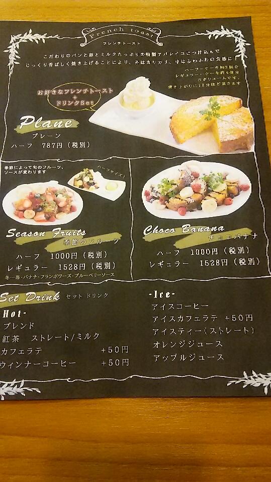 f:id:takamatsugohan:20180316205058j:plain