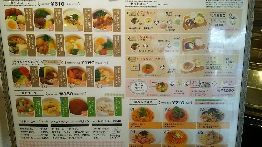 f:id:takamatsugohan:20180328000900j:plain