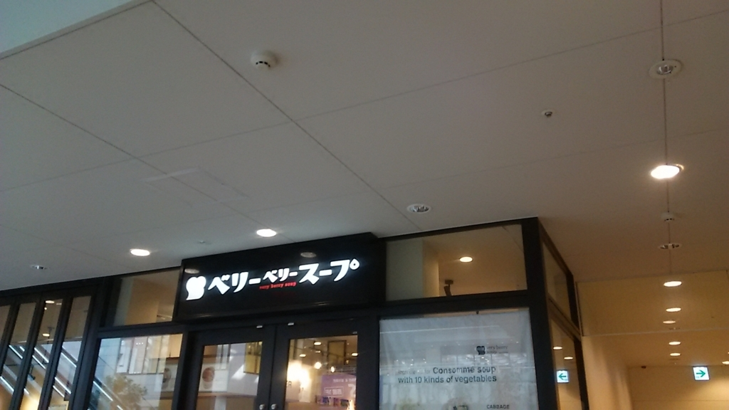 f:id:takamatsugohan:20180328013932j:plain