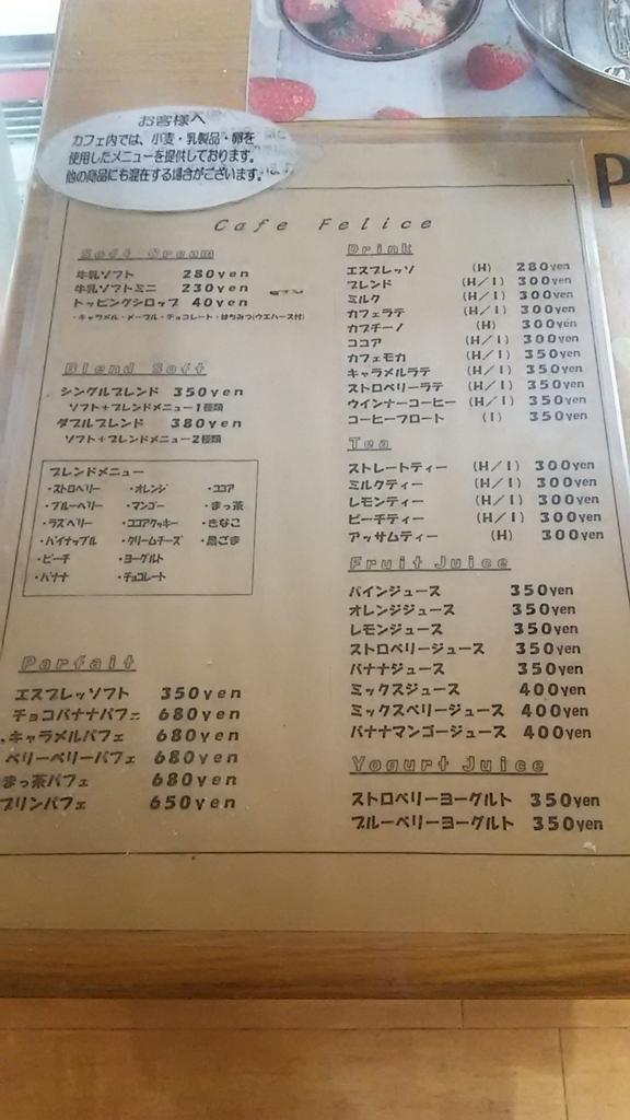 f:id:takamatsugohan:20180403202840j:plain