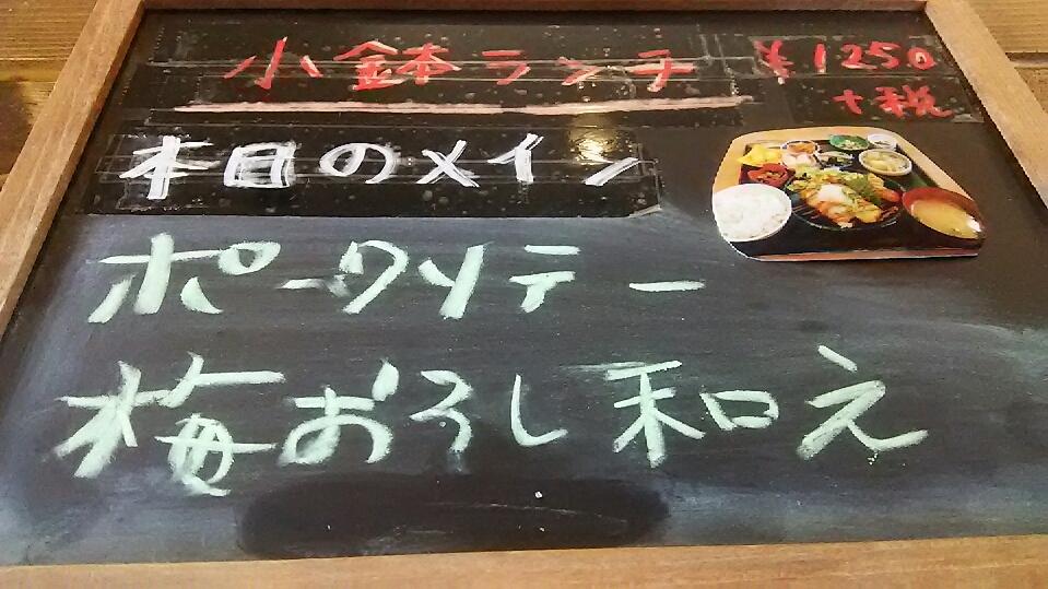 f:id:takamatsugohan:20180403223957j:plain