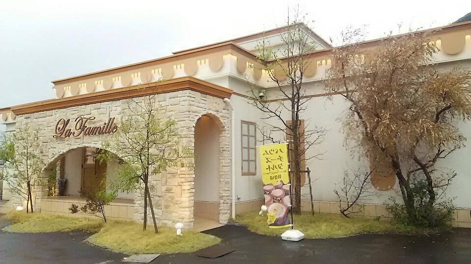 f:id:takamatsugohan:20180406221633j:plain