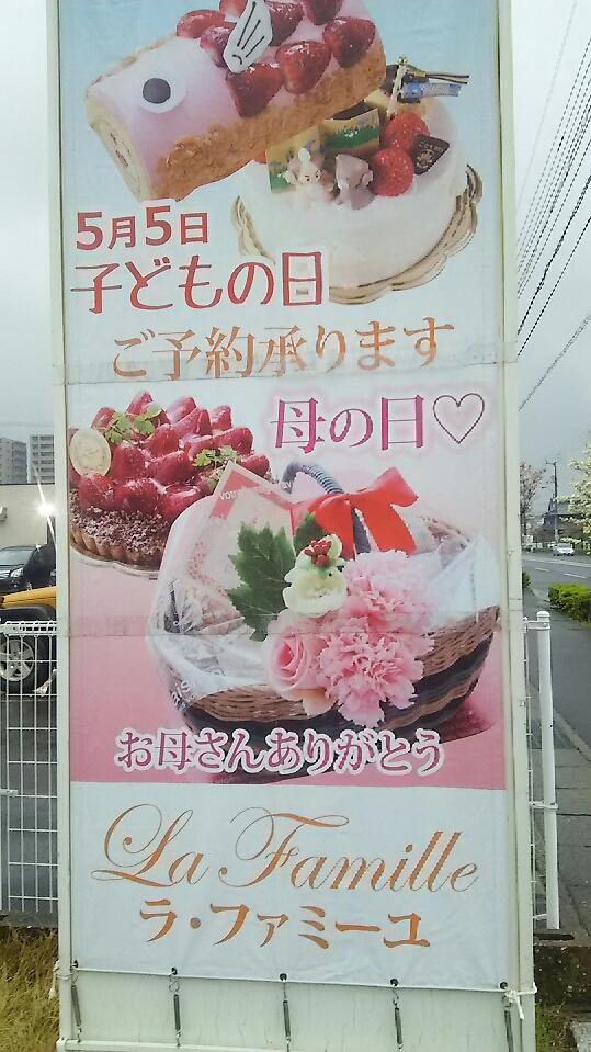 f:id:takamatsugohan:20180406221916j:plain