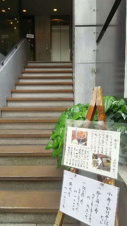 f:id:takamatsugohan:20180412205611j:plain