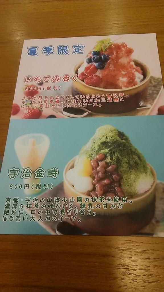 f:id:takamatsugohan:20180418201335j:plain