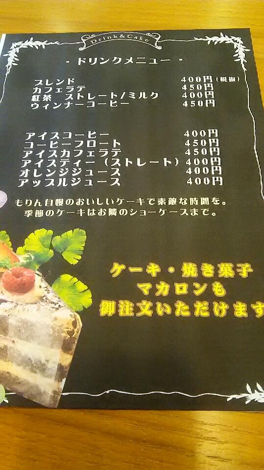 f:id:takamatsugohan:20180418201505j:plain