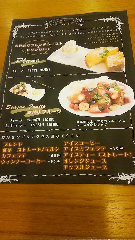 f:id:takamatsugohan:20180418201538j:plain