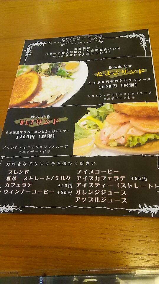 f:id:takamatsugohan:20180418201602j:plain