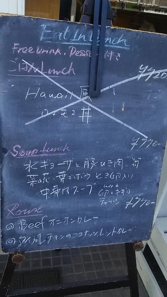 f:id:takamatsugohan:20180419193330j:plain
