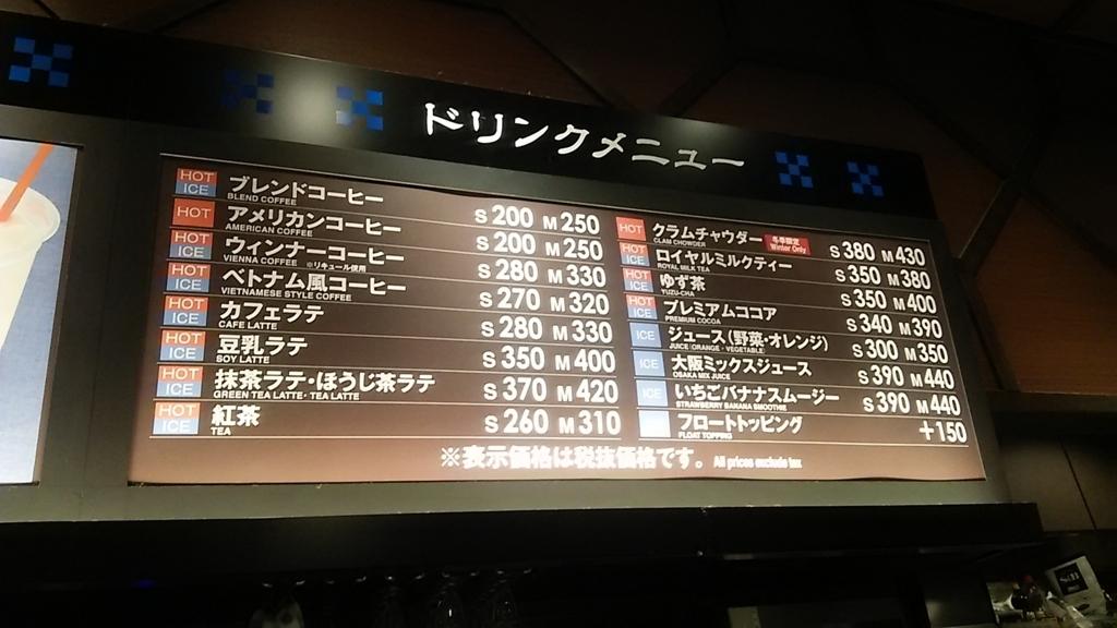 f:id:takamatsugohan:20180503004519j:plain