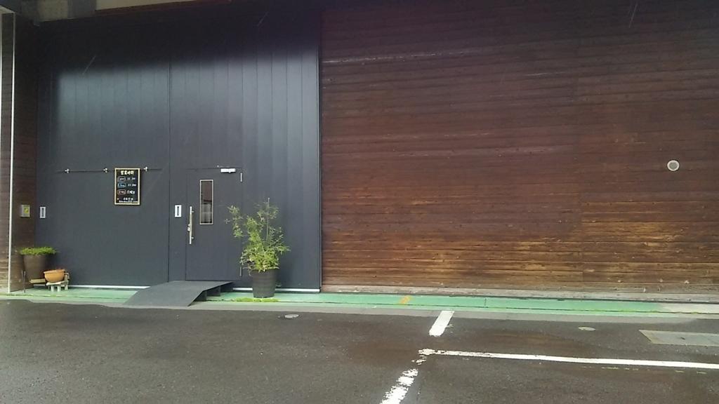 f:id:takamatsugohan:20180512202212j:plain