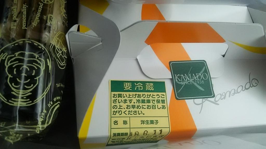 f:id:takamatsugohan:20180615001507j:plain
