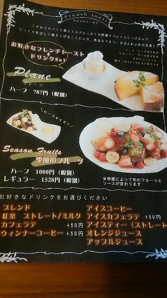 f:id:takamatsugohan:20180720204052j:plain
