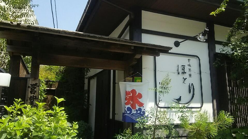 f:id:takamatsugohan:20180727200358j:plain