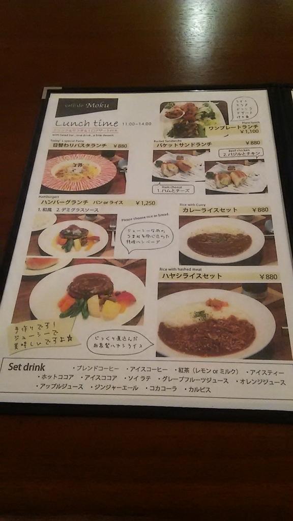 f:id:takamatsugohan:20180815004755j:plain