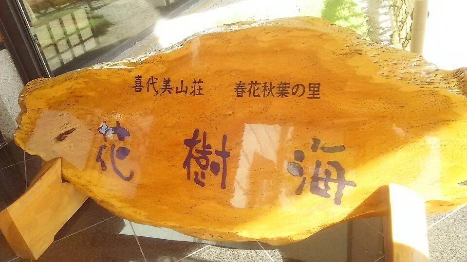 f:id:takamatsugohan:20180902001655j:plain