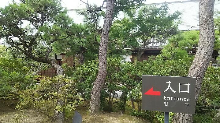 f:id:takamatsugohan:20180907000124j:plain