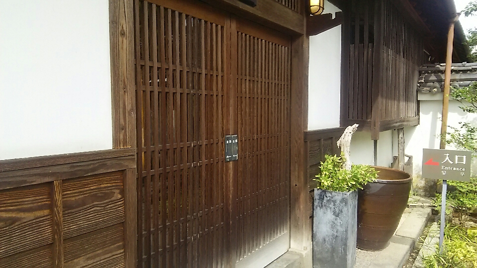 f:id:takamatsugohan:20180907000329j:plain